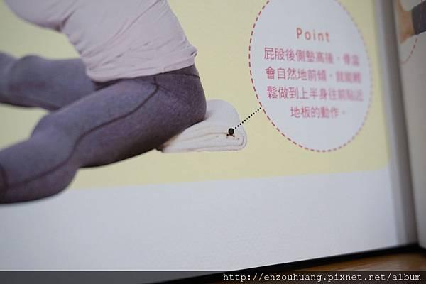 劈腿目標 (1).JPG