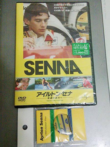 SENNA DVD 1.jpg