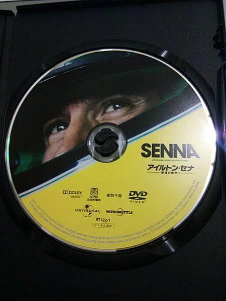 SENNA DVD 2.jpg