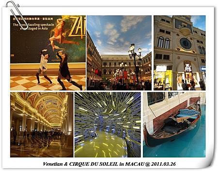 Macau-0326-3.jpg