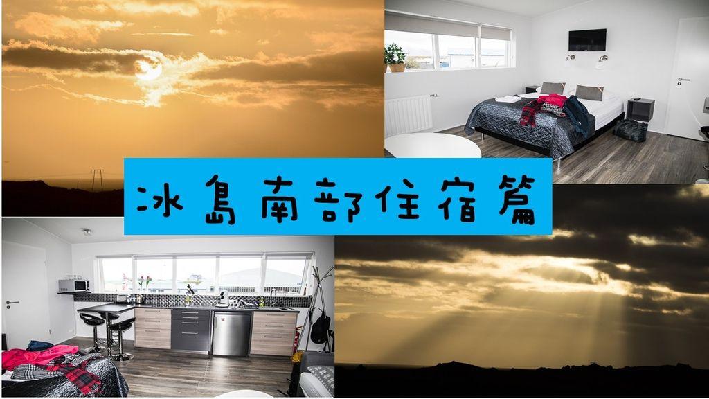 apartment2.jpg