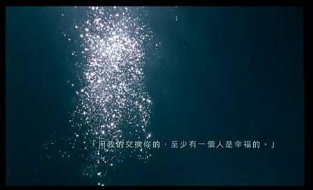 2011-09-01_215458.jpg