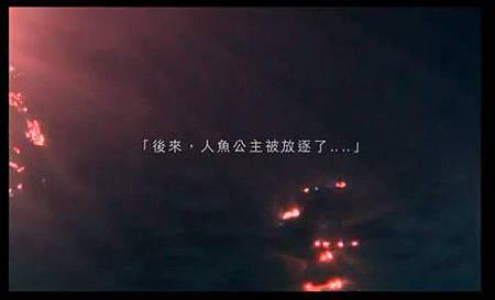 2011-09-01_213656.jpg