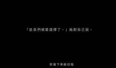 2011-09-01_213928.jpg