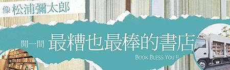 book826250