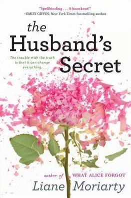 丈夫的祕密-試讀活動-讀後心得