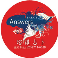 Answers Tarot