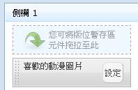 20111231_comic_logo_2.png