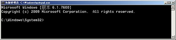 start_notepad
