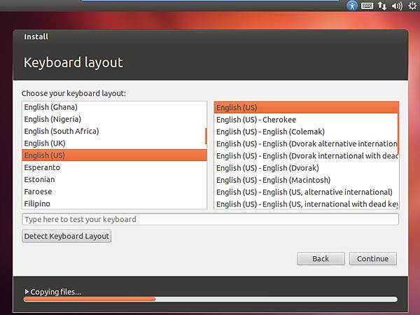 ubuntu0034