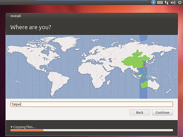 ubuntu0033