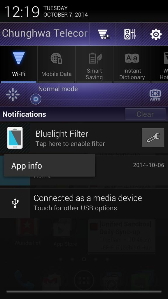 [Android] 找出哪個 app 在發送通知 notification