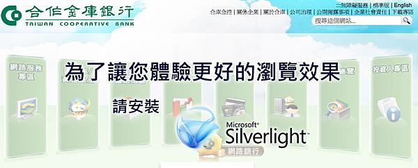 Screen Shot 2014-11-12 at 上午12.34.17