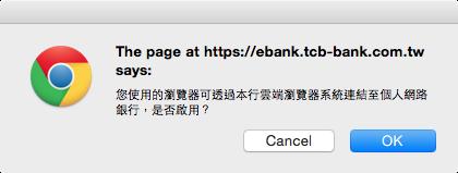 Screen Shot 2014-11-12 at 上午12.52.03