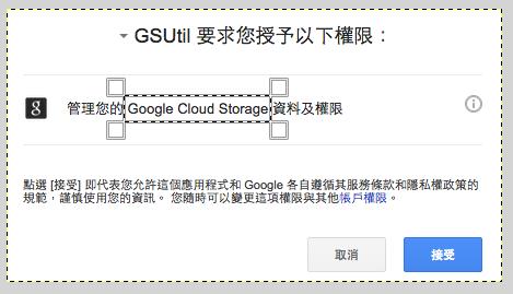 Screen Shot 2014-12-18 at 下午11.47.20