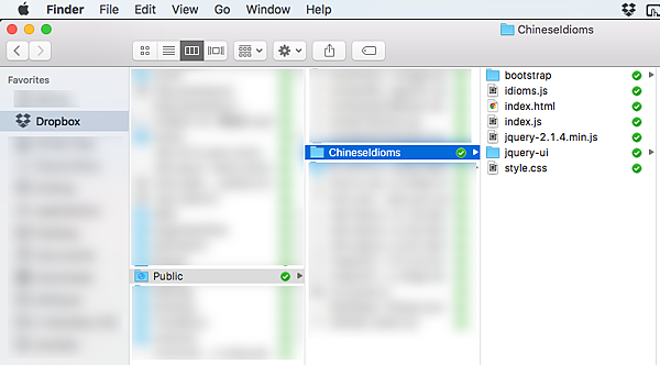 [Web] 使用 Dropbox 來當靜態網頁的 web server