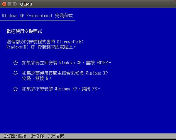 [KVM] 在 Ubuntu 上使用 kvm 指令建立新的 VM,安裝 Windows XP