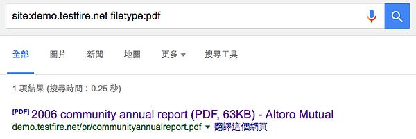 [Pentest] 使用 Google Hacking 搜集待測網站資訊與可能的漏洞