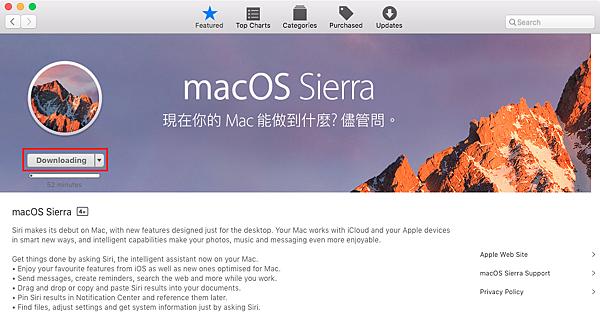 [Mac] 將 OS X El Capitan 升級到 macOS Sierra 10.12 版本