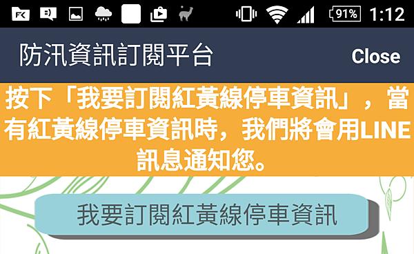Screenshot_20160927-131230