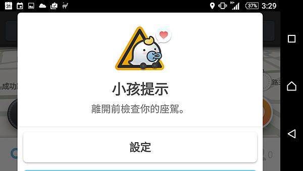 Screenshot_20161004-152909.png