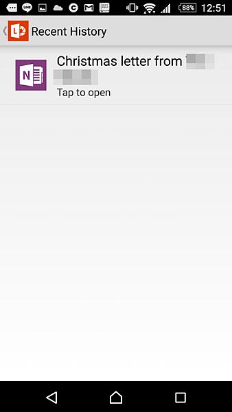 Screenshot_20170101-125152