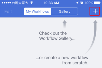 [iPhone] 用 Workflow app 自動將選取的文字加到 Wunderlist 中