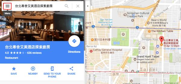 [Web] 在英文語系設定下,強制讓 Google Map 顯示中文路名與路標