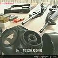 PTU武器裝備大全01