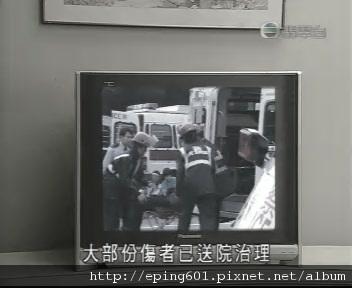 (戲劇) (TVB) 隨時候命 CH 06[(020356)09-40-43].JPG
