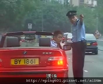 港片/劇常出現的警察11