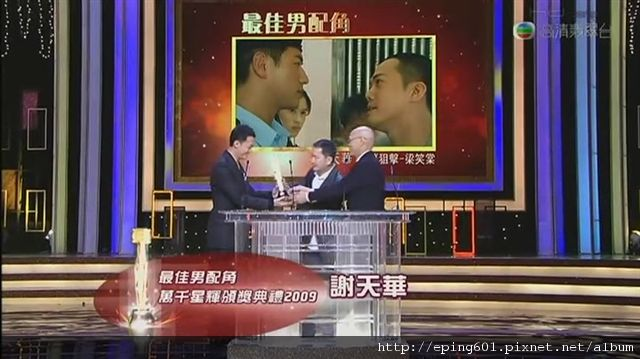 [HDzone] TV Awards Presentation 2009.rmvb[(095296)21-07-18].JPG