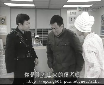 港片/劇常出現的警察