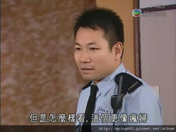 港片/劇常出現的警察04