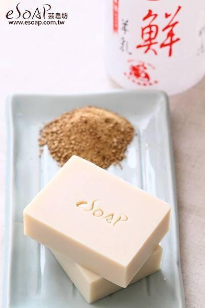 IMG_7868-OK黑糖羊奶皂