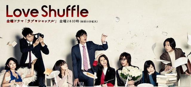love-shuffle.jpg