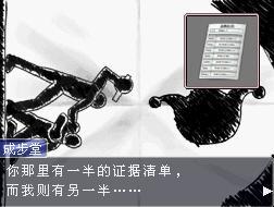 復甦的逆轉01.JPG
