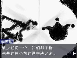 復甦的逆轉02.JPG