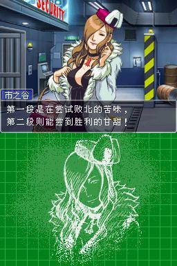 復甦的逆轉07.JPG