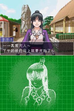 復甦的逆轉09.JPG