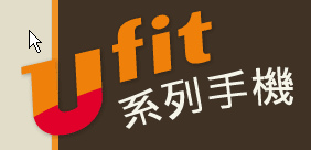 U-FIT LOGO.bmp