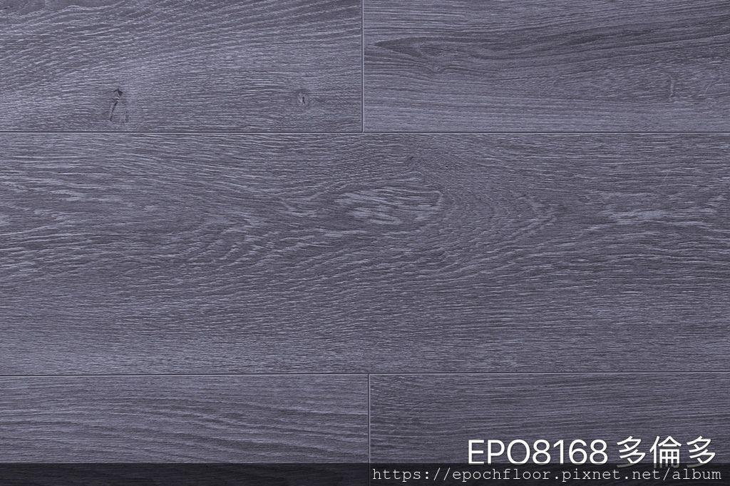 EPO8168多倫多(EPOCH鑽石卡扣地板)