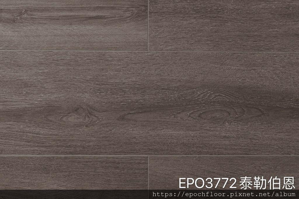 EPO3772泰勒伯恩(EPOCH鑽石卡扣地板)