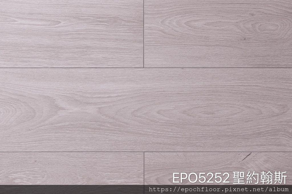 EPO5252聖約翰斯(EPOCH鑽石卡扣地板)