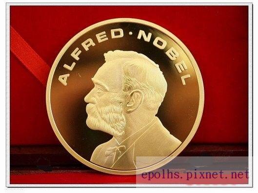 諾貝爾獎.jpg