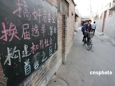 中國特色01.jpg