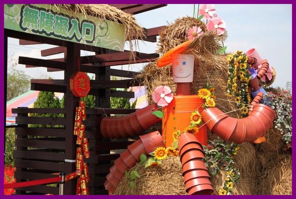 100220 屏東熱帶農業博覽會044.jpg