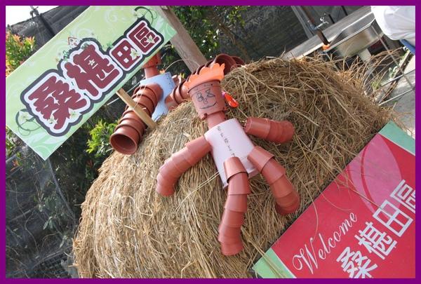 100220 屏東熱帶農業博覽會126.jpg
