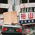 地震時躲哪裡06.jpg