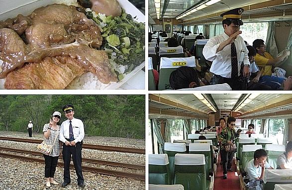 s郵輪式列車02.jpg